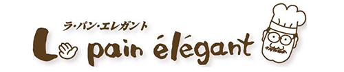 大人気定番商品 【 靴ベラ】HERMES 靴ベラ セリエ シューホーン ブラック シューホーン ウッド ブラック, 最高:e92e4a61 --- mariasindia.in